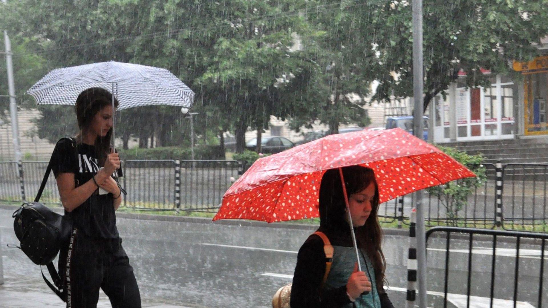 Проливен дъжд се изля в Хасково