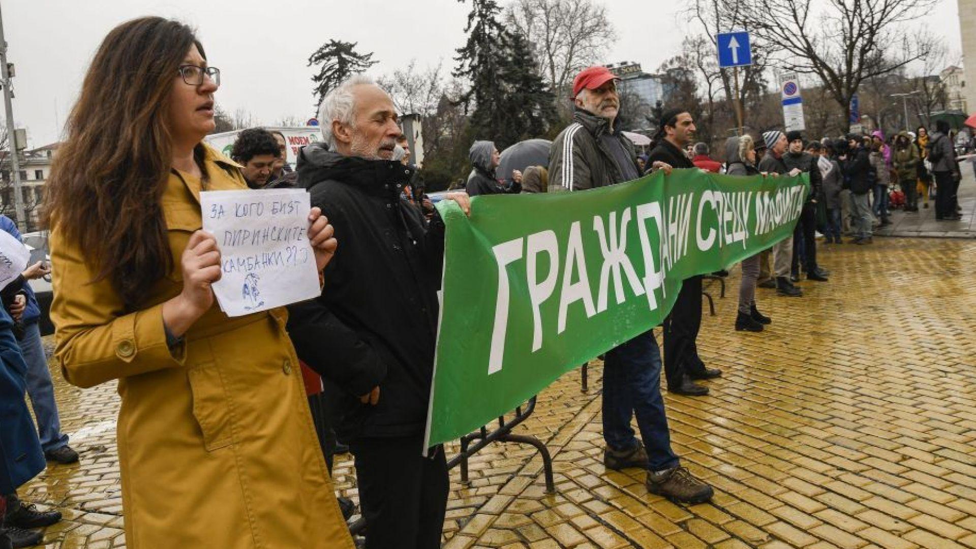 """Съдът отмени решението на кабинета за управлението на парк """"Пирин"""""""
