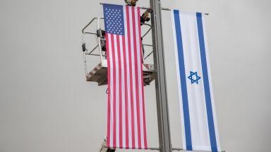 Американското посолство в Ерусалим - не е нито първото, нито ще е последното