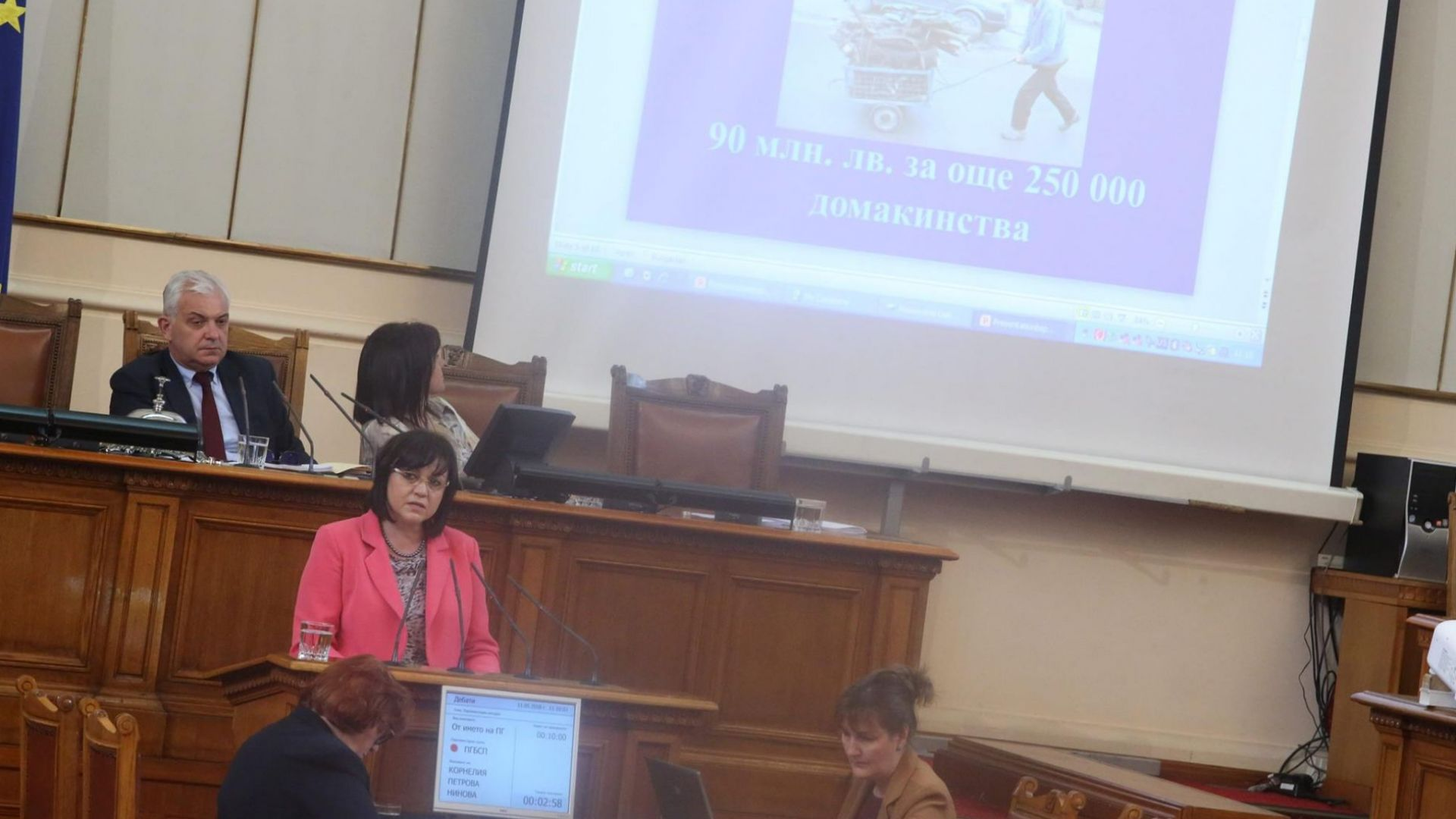 Нинова: С 31 наши закона и наличните 1.9 млрд. лв. България щеше да е друга