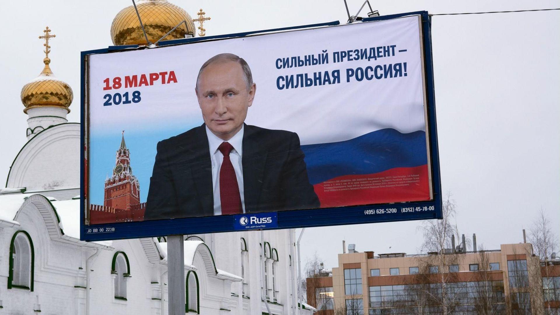 Кремъл: Нов мандат на Владимир Путин не е на дневен ред