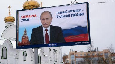 Враг на Кремъл: Руските пари са ахилесовата пета на Путин