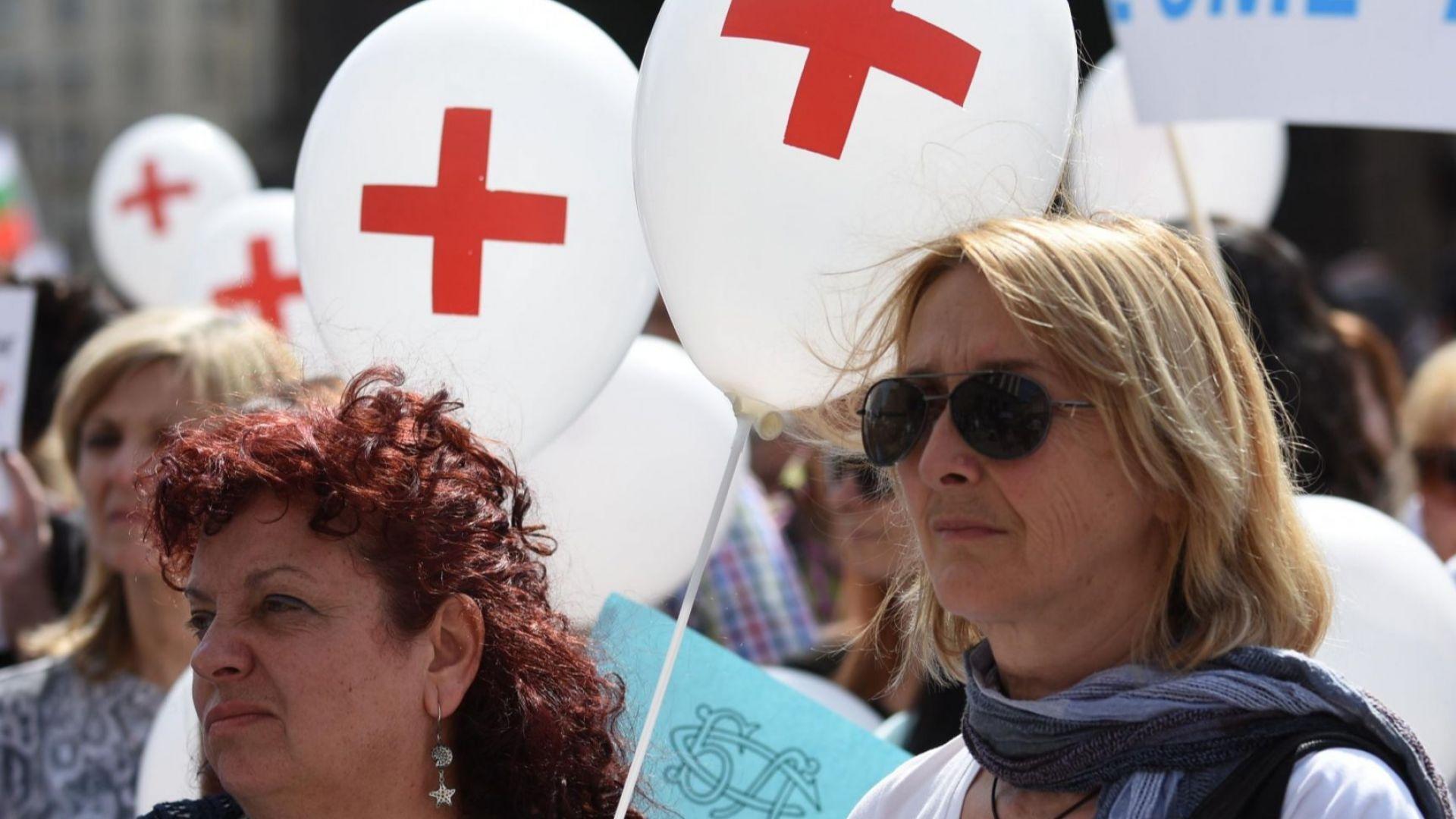 Нужни са повече медицински сестри, отколкото лекари в България
