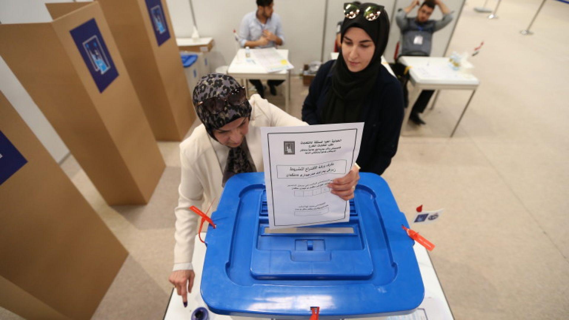 В Ирак се провеждат парламентарни избори