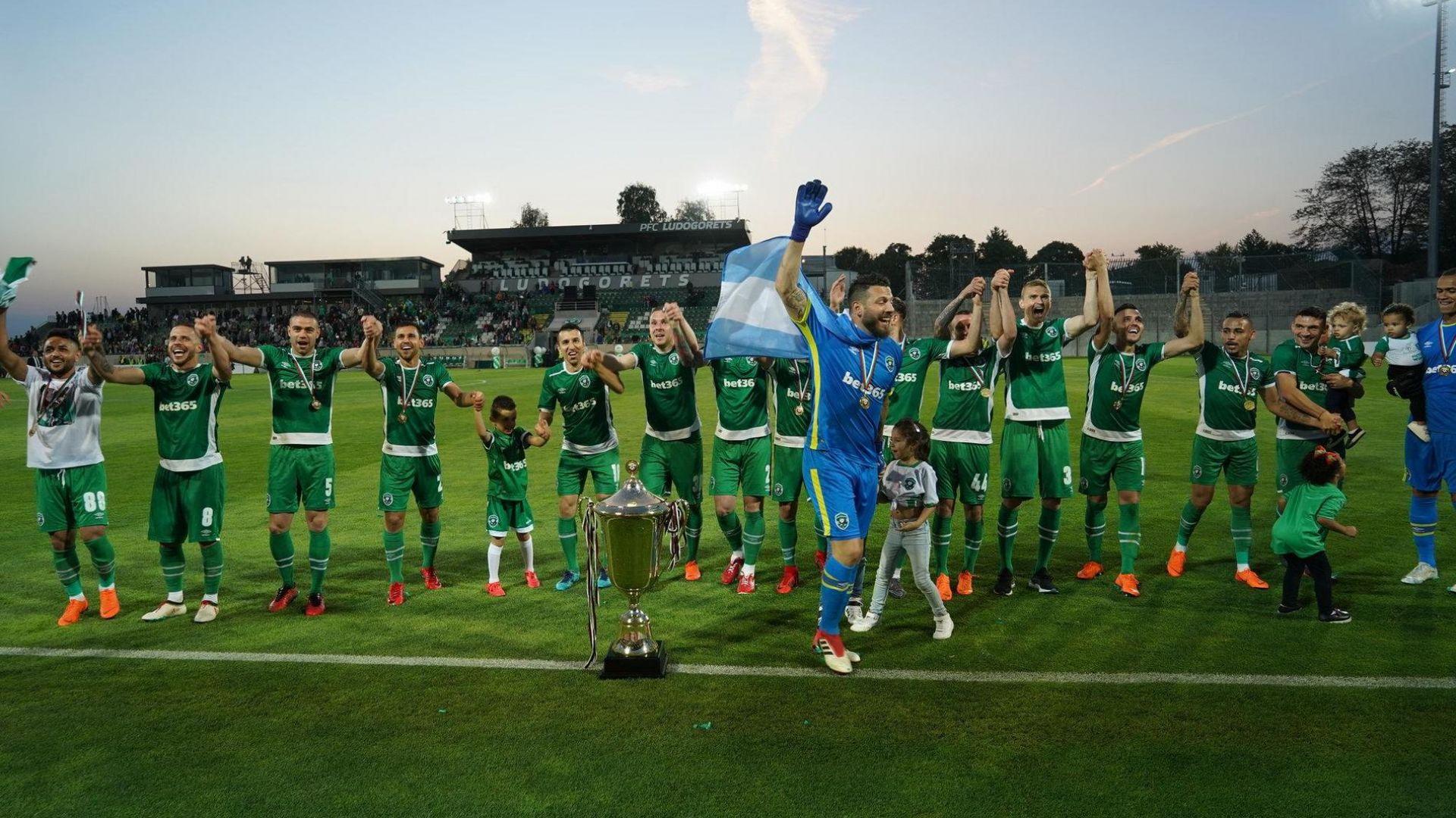 """Тежък жребий за """"Лудогорец"""" по пътя към Шампионска лига"""
