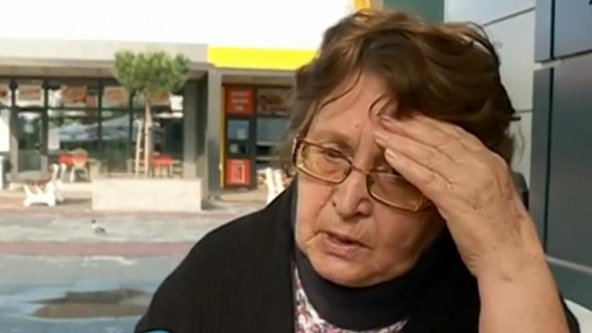 Възрастна жена твърди, че е бита от бивш депутат на ГЕРБ