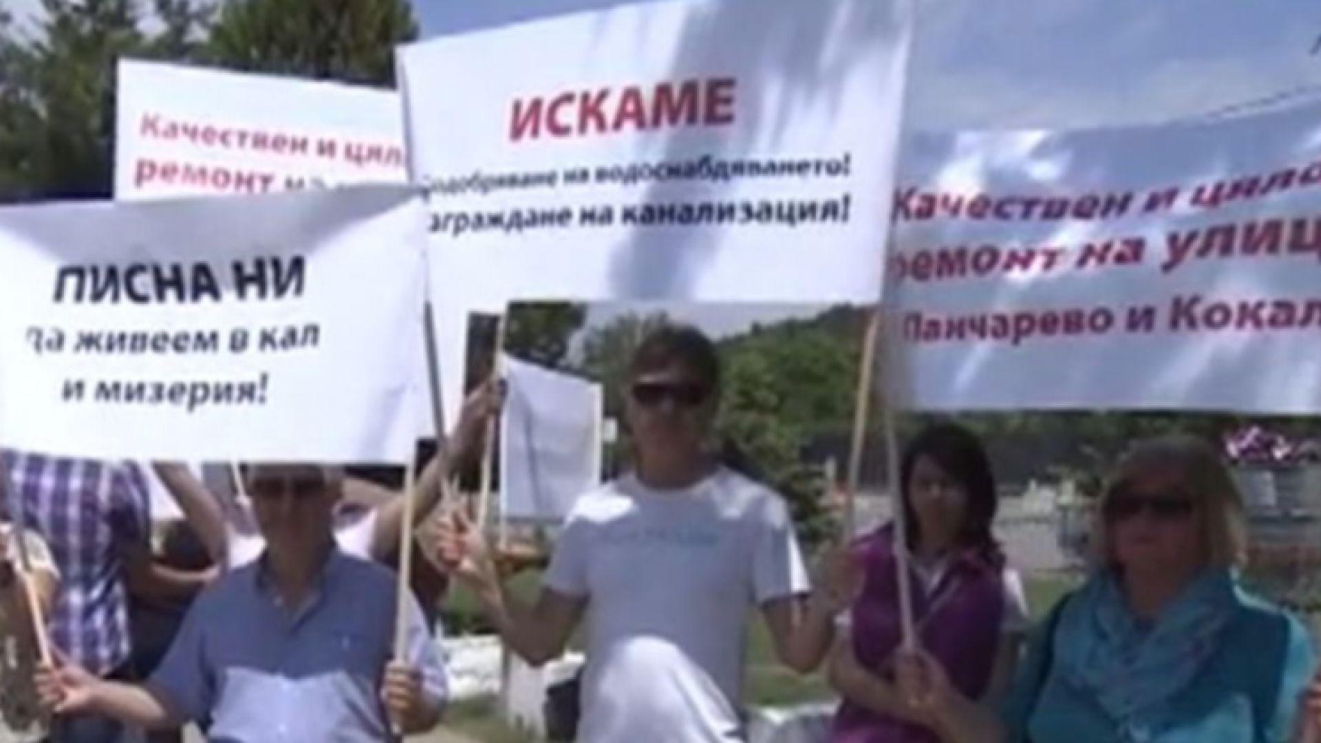 Жители на Панчарево и Кокаляне блокираха Самоковско шосе