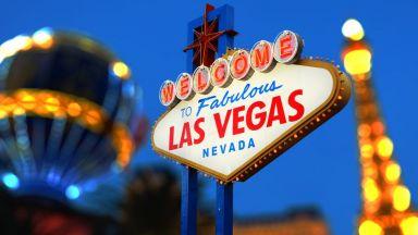 В Лас Вегас ще бъде организирана най-голямата оргия за поставяне на рекорд