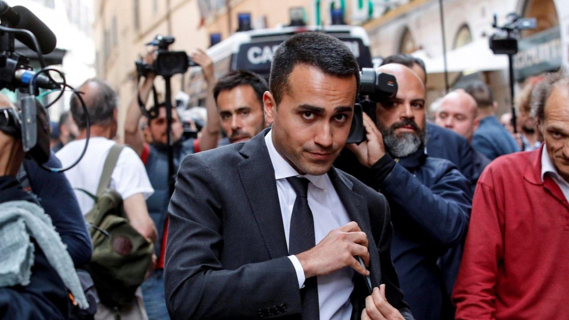 Антисистемни евроскептични партии правят правителство в Италия