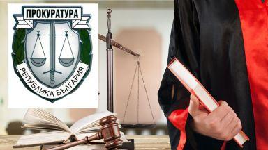 Действащ прокурор от Ямбол вече е обвиняем за длъжностно престъпление