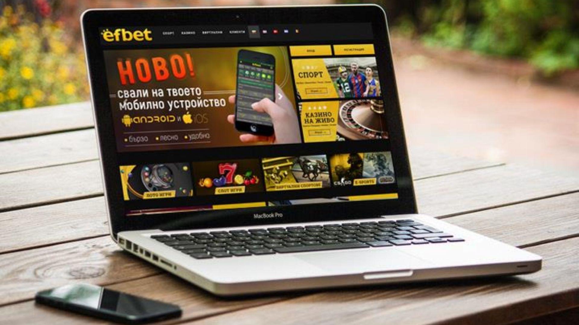 Удобството да използваш сайта на Efbet по всяко време (Рекламен анонс)