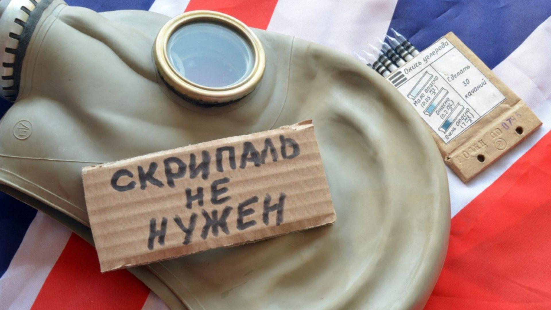 Чешко издание: Сергей Скрипал бил на тайна визита в Прага през 2012 г.