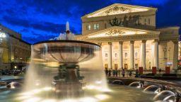 """Софийската опера гостува с Вагнеровата тетралогия """"Пръстенът на Нибелунга"""" в Болшой театър"""