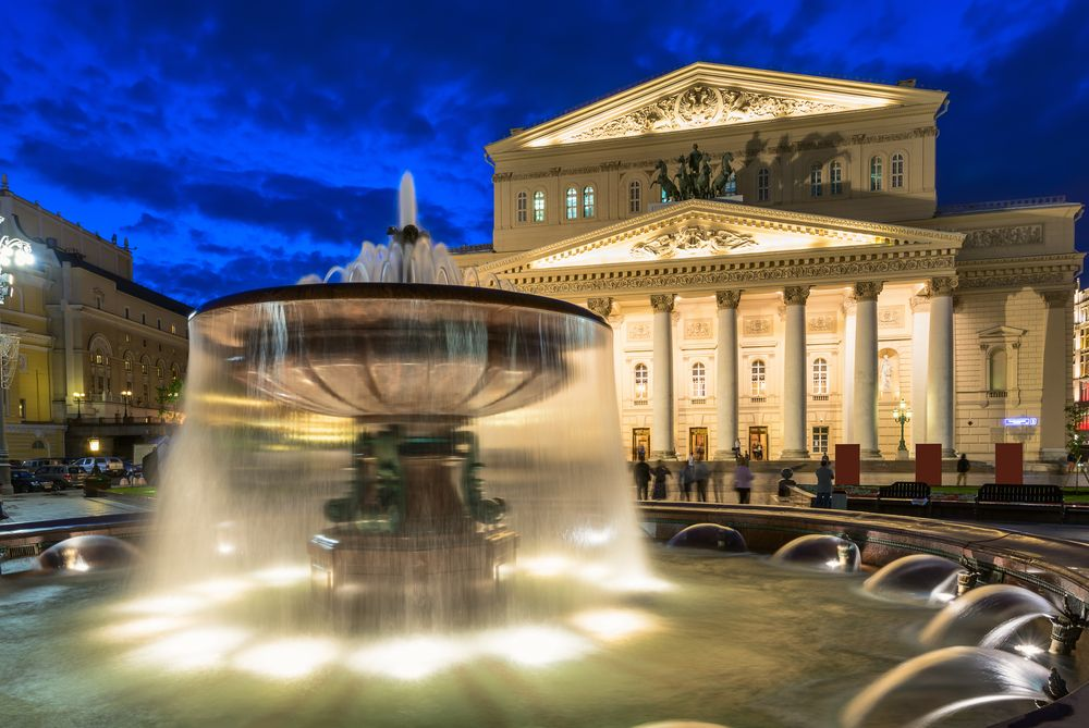 Резултат с изображение за Болшой театър в Москва.