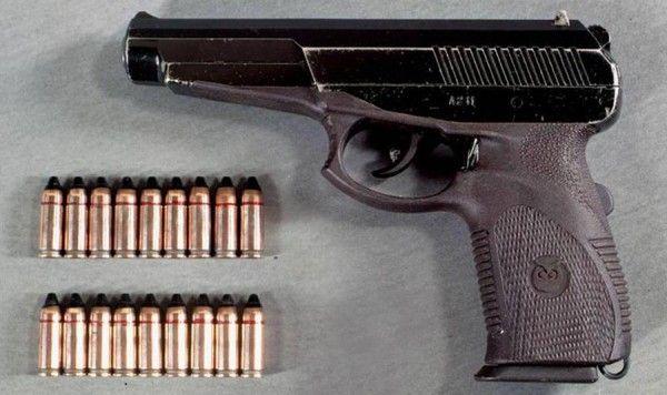 """Самозаряден пистолет """"Сердюков"""""""