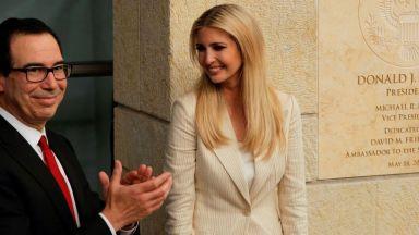 На кървав фон САЩ официално откриха посолството си в Ерусалим