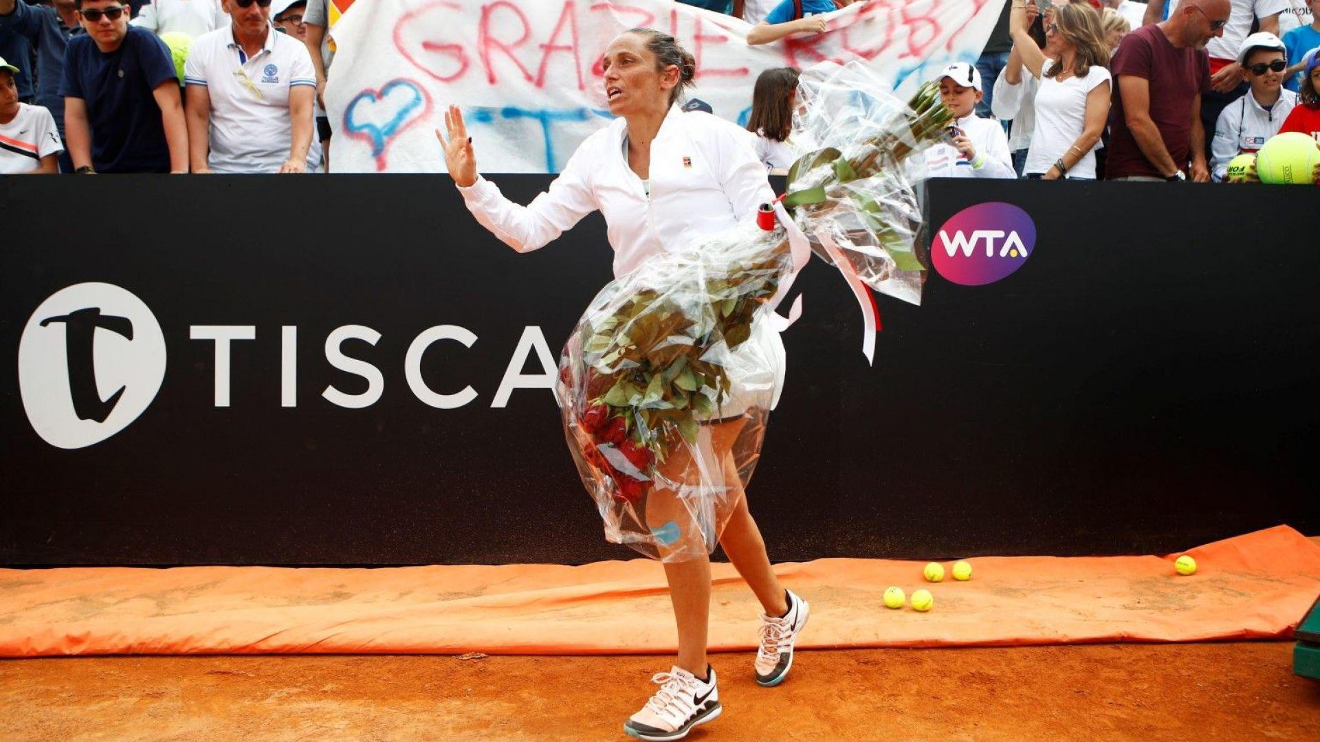 Роберта Винчи се сбогува с тениса със сълзи на очи