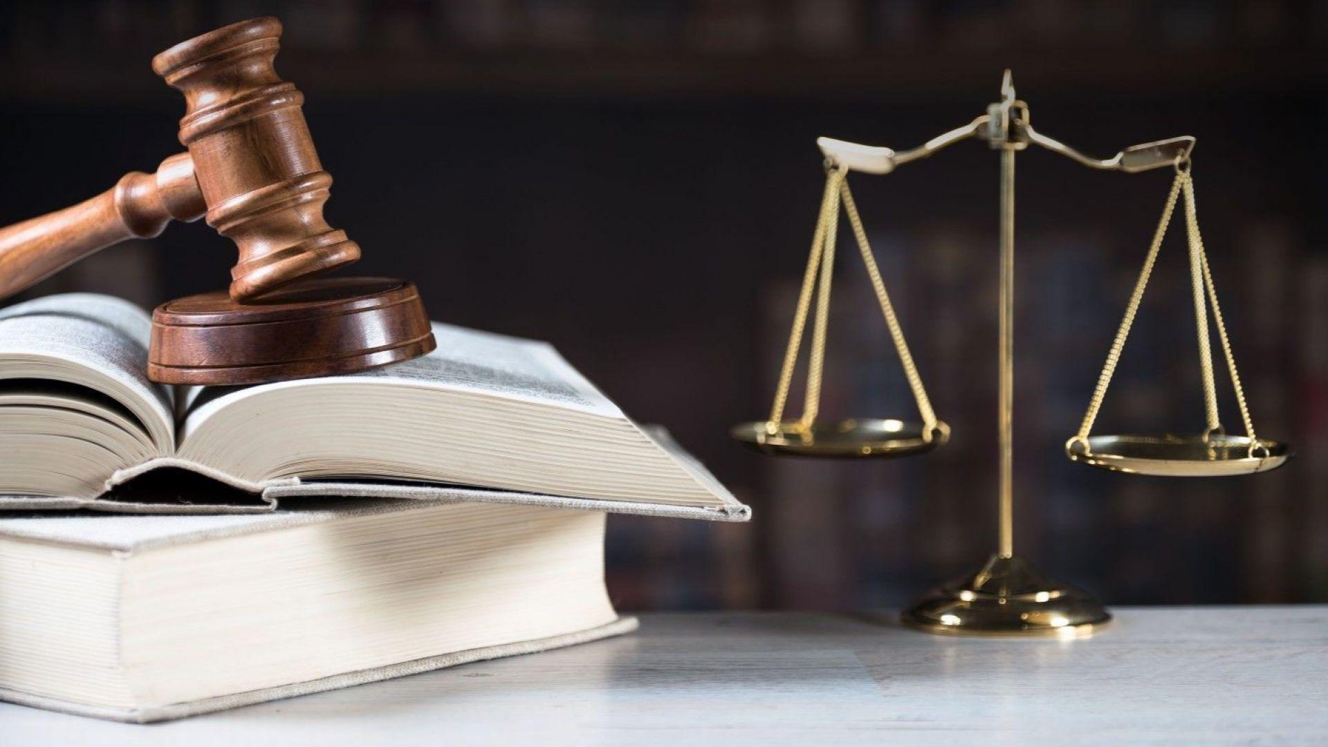 130 000 лв. обезщетение за прокурор заради незаконни обвинения
