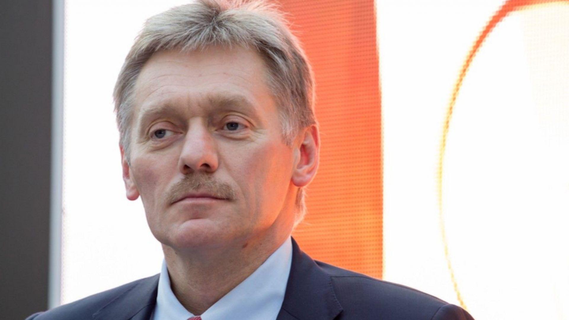 Кремъл приема с чувство за хумор твърдението, че руски шпиони подслушват Тръмп
