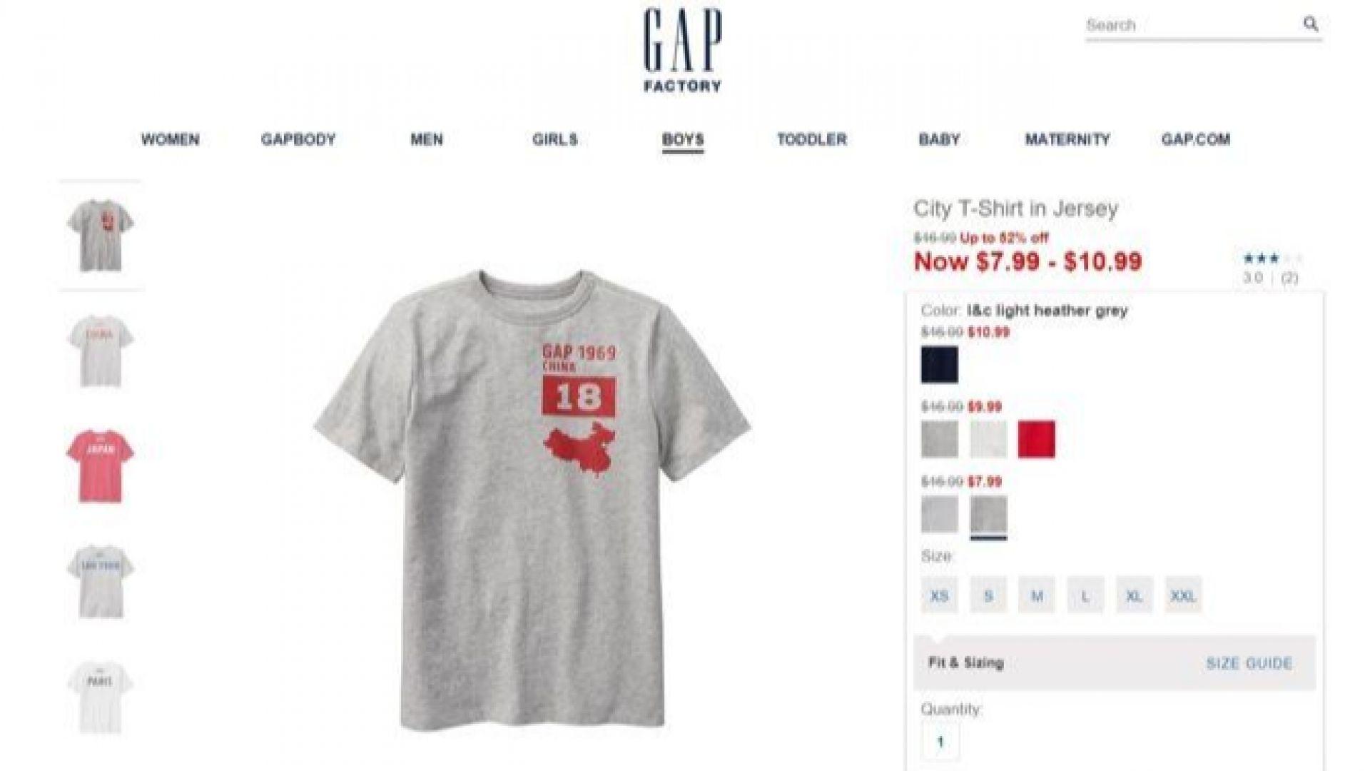 """Gap се извини за продажбите на тениски със """"сбъркана карта"""" на Китай"""