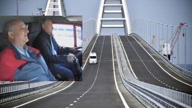 Путин откри Кримския мост, като подкара КАМАЗ (видео)