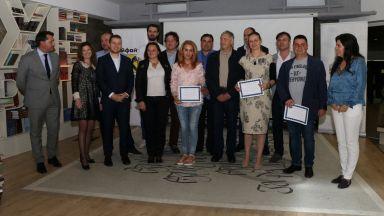 Шест награди в конкурса за чиста журналистика  Web Report