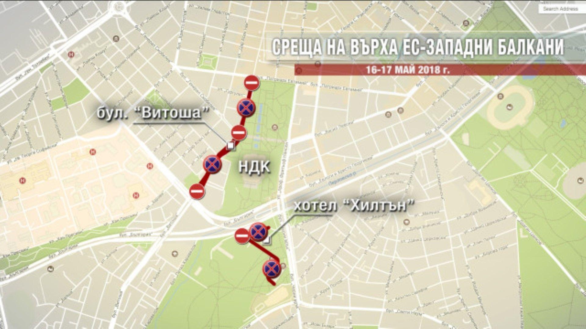 Транспортна блокада в София два дни