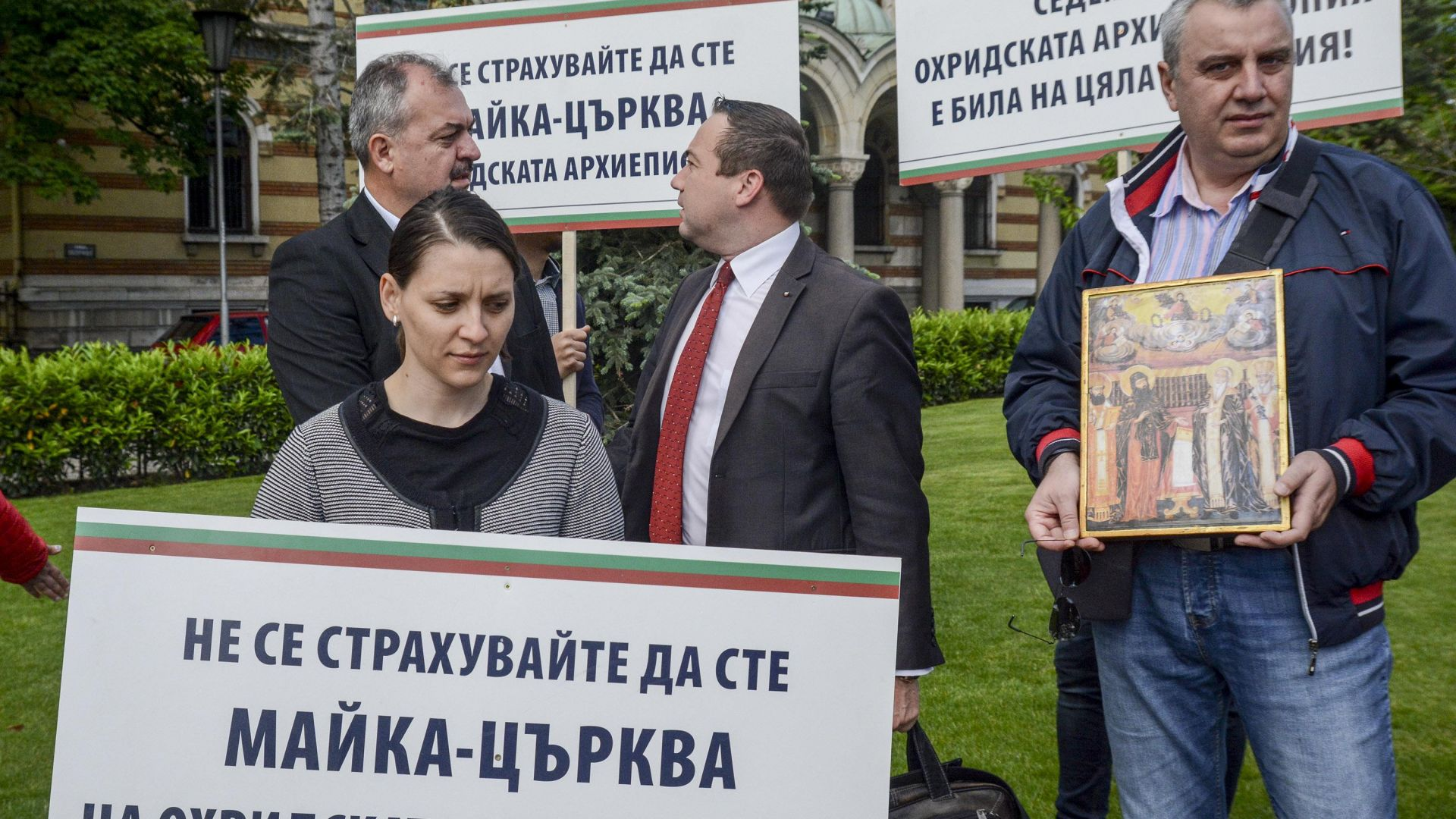 Граждани протестираха пред Светия Синод (снимки)
