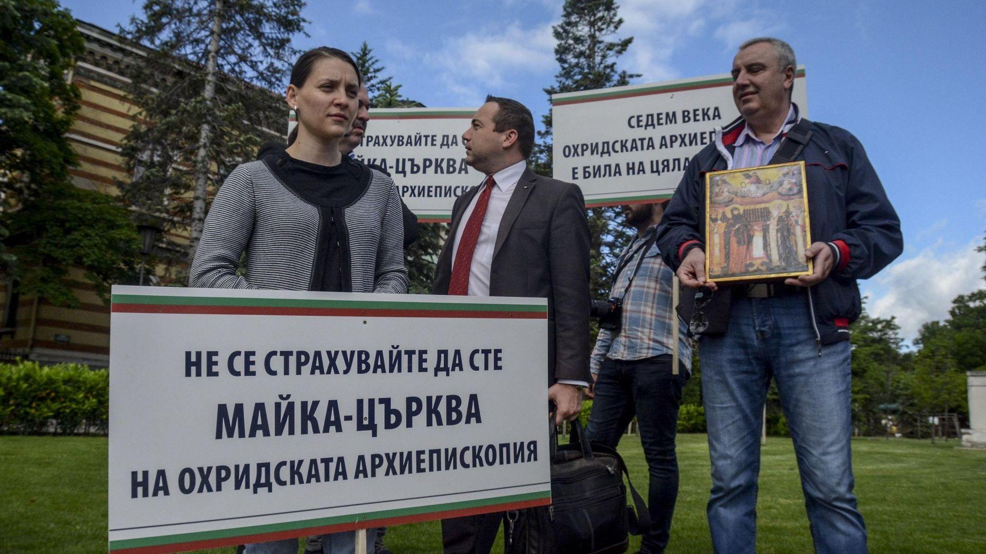 Светият синод: Преговорите с Македонската църква продължават