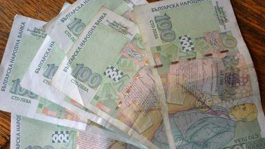 Банка попречи на пенсионер да загуби 30 000 лева