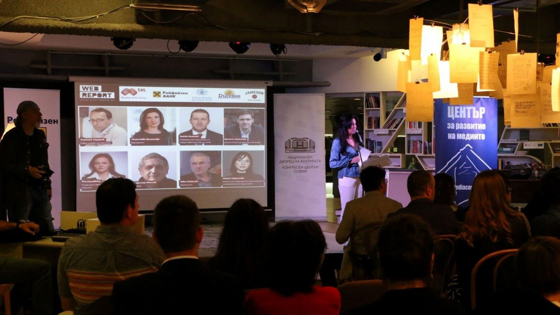 Конкурсът Web Report показа, че има шанс за чиста и честна журналистика