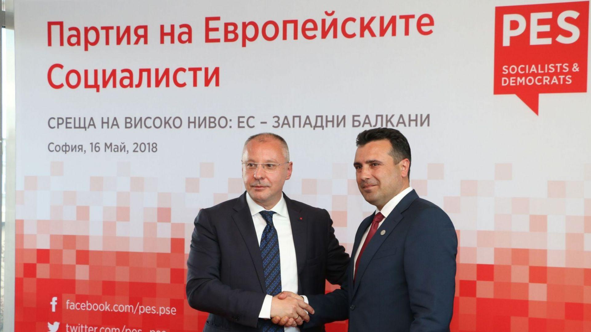 Станишев: Срещата за Западните Балкани е успех за България