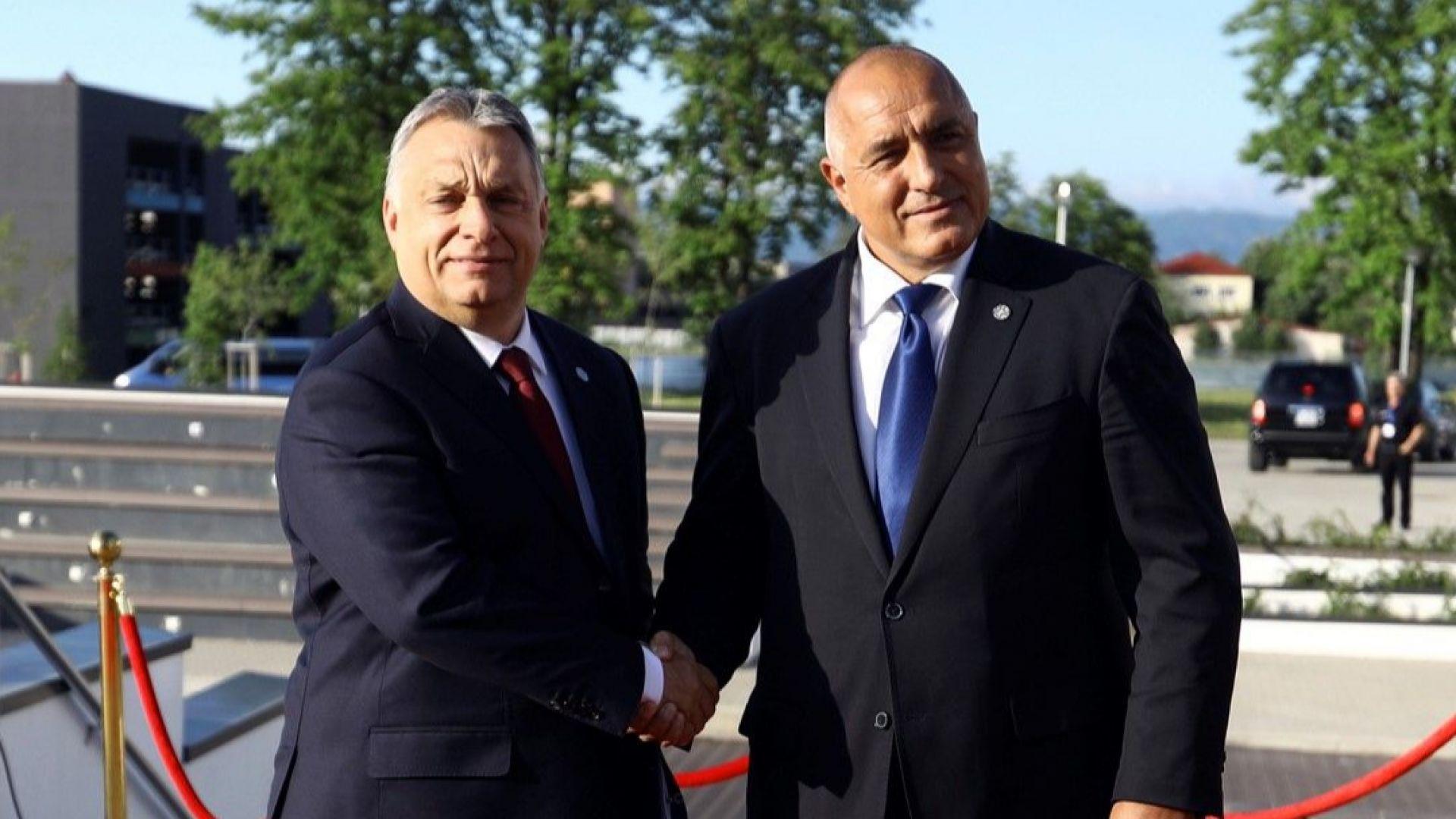 Виктор Орбан бе посрещнат от Бойко Борисов