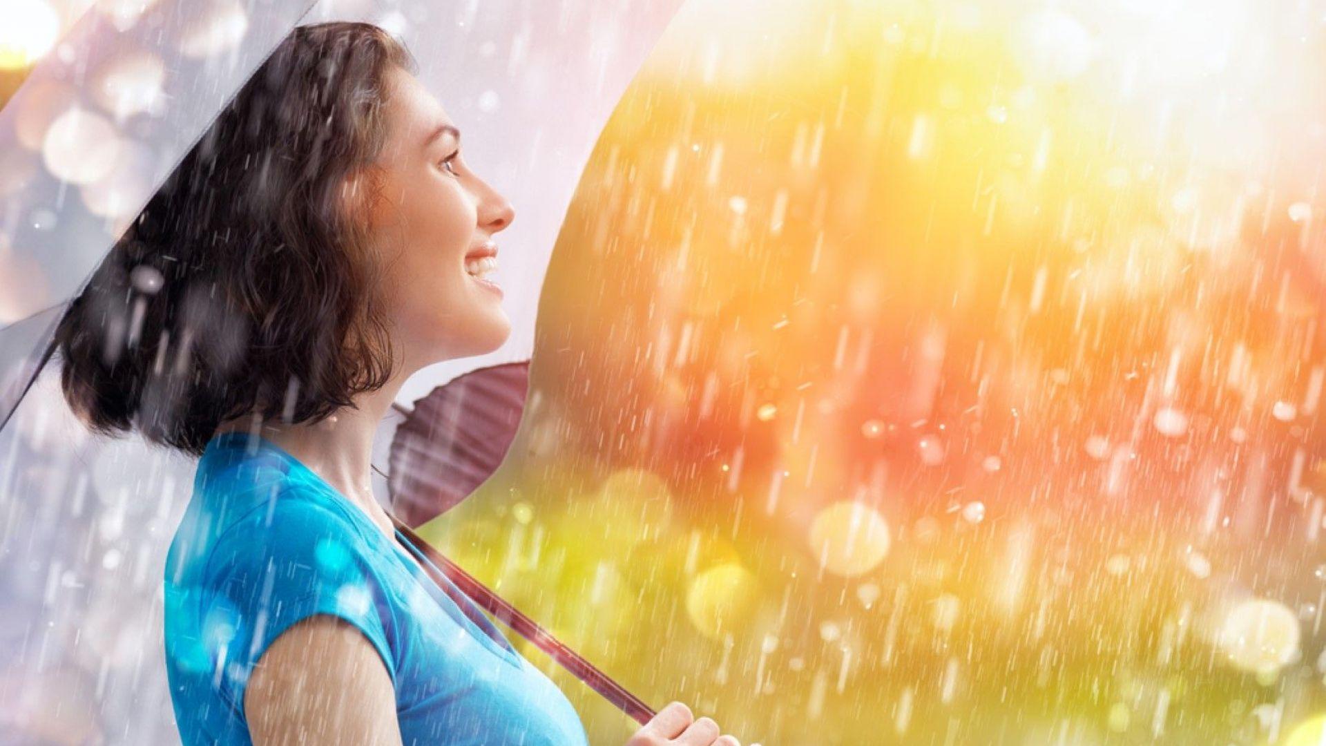 Носете си чадъри днес - отново ще вали и гърми