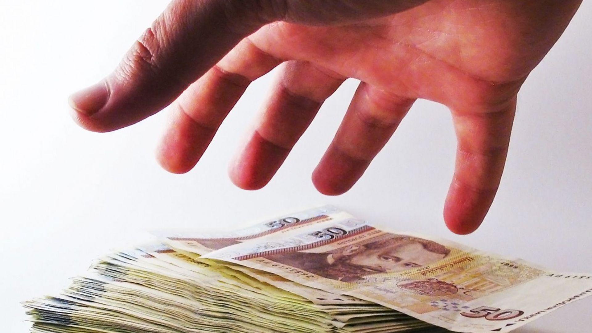 Бързите кредити достигнаха 2.85 млрд. лв.