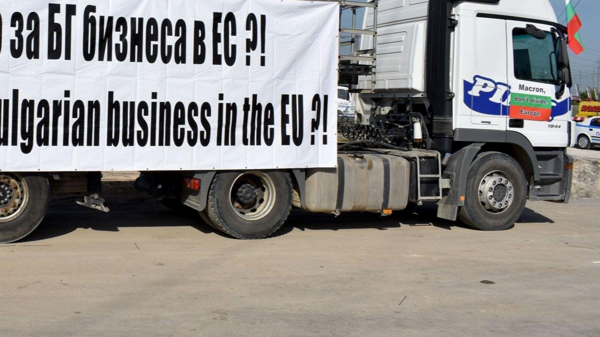 """Стяга се нов протест в Страсбург срещу пакета """"Мобилност"""" 1"""