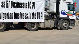 Десетки хиляди български камиони не били собственост на българи