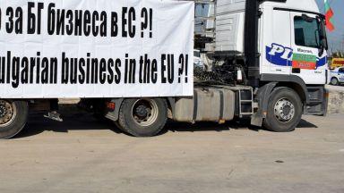 """Планът """"Макрон"""" и българските превозвачи - ЕС на две скорости"""