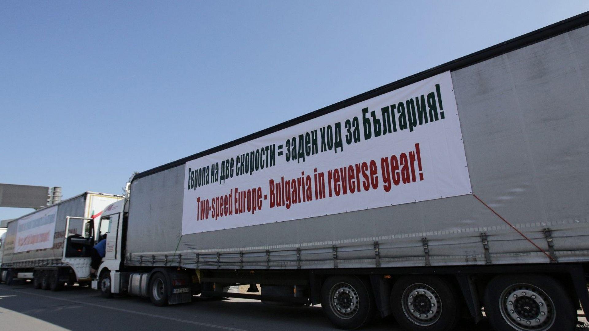 Протест на превозвачите по време на Срещата на върха