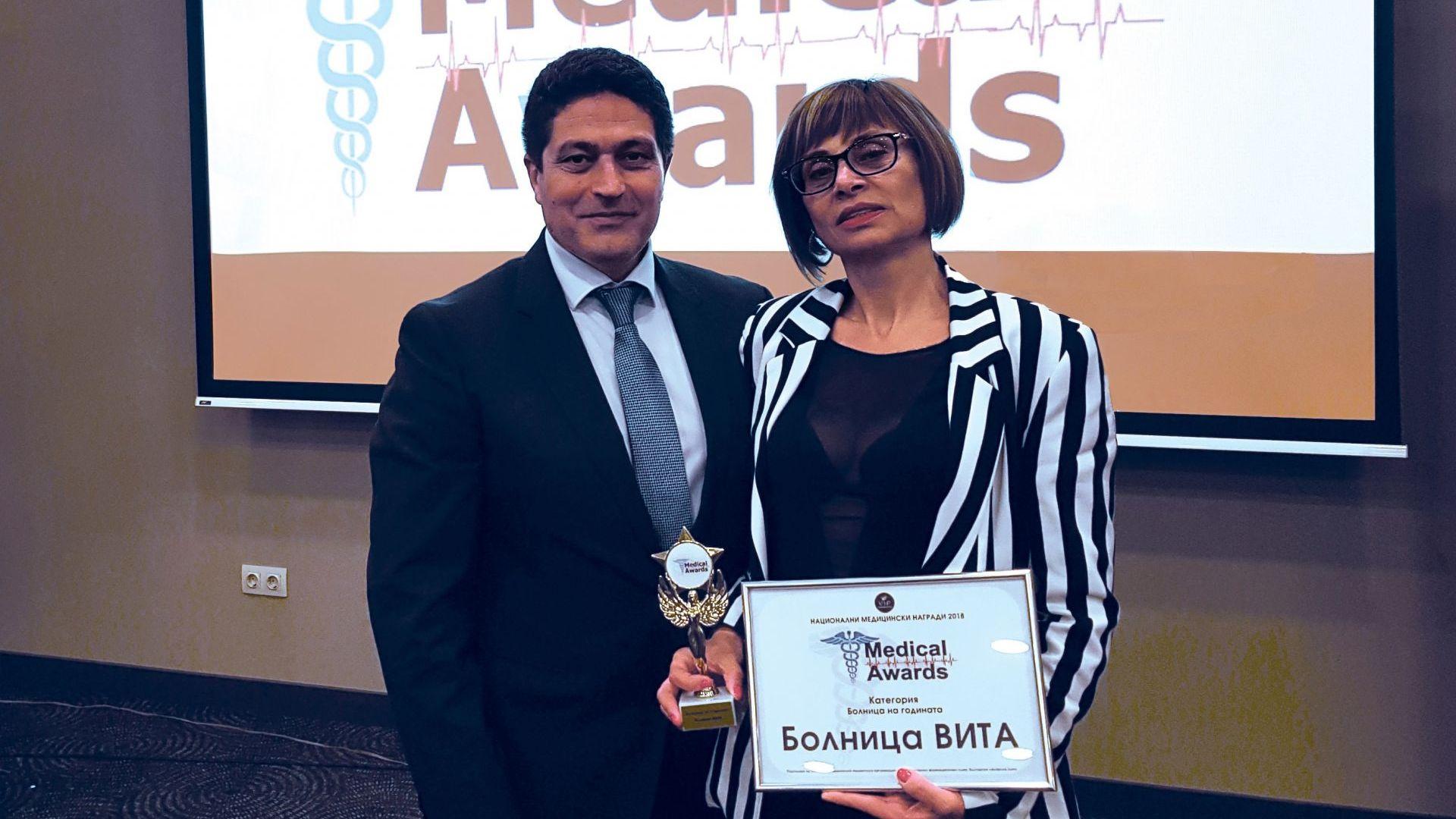 Д-р Анна Савчева, медицински управител на болница Вита, която стана болница на годината на Medical Adwards