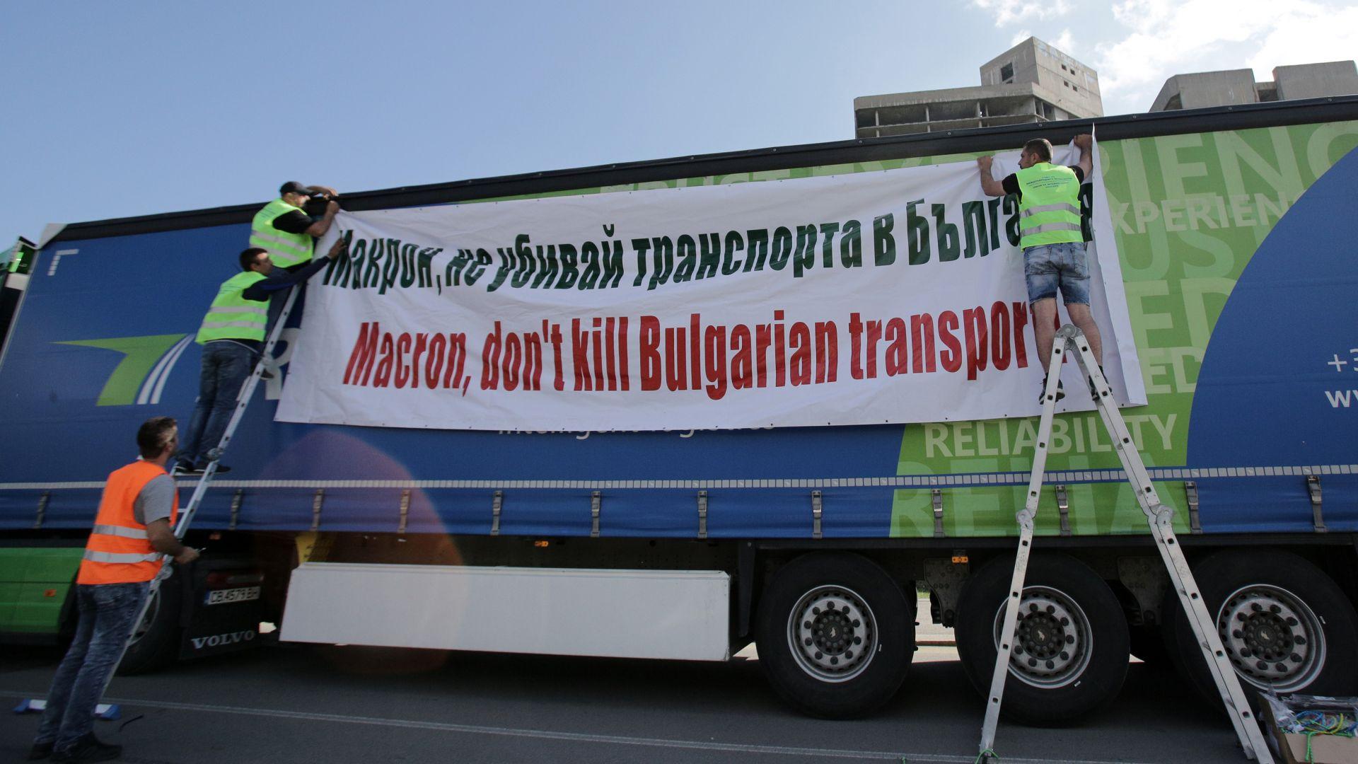 Тирове и автобуси съпровождат Срещата на върха в София