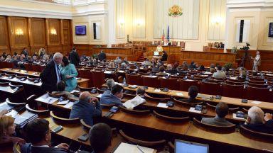 Кабинетът ще прави оценка на приватизацията на ЕРП