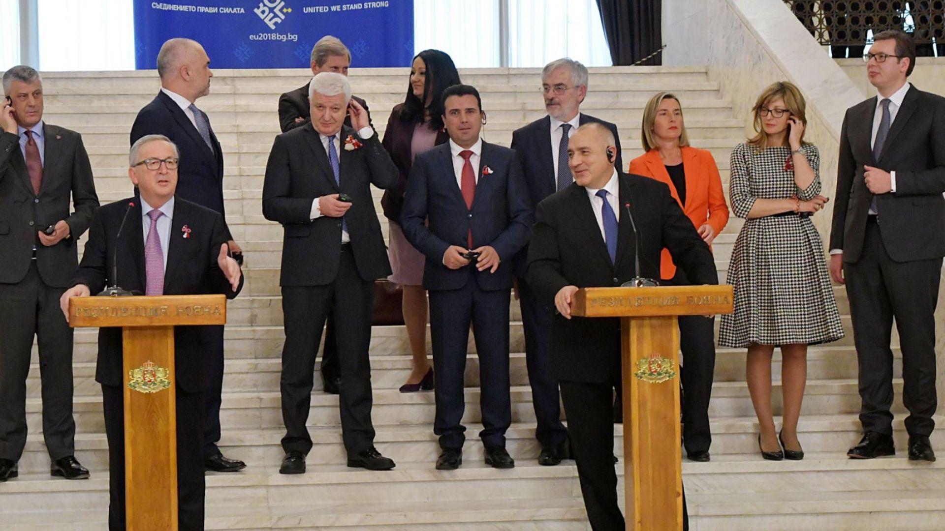 Банкер: Западните Балкани в ЕС? Може, но след десетилетия