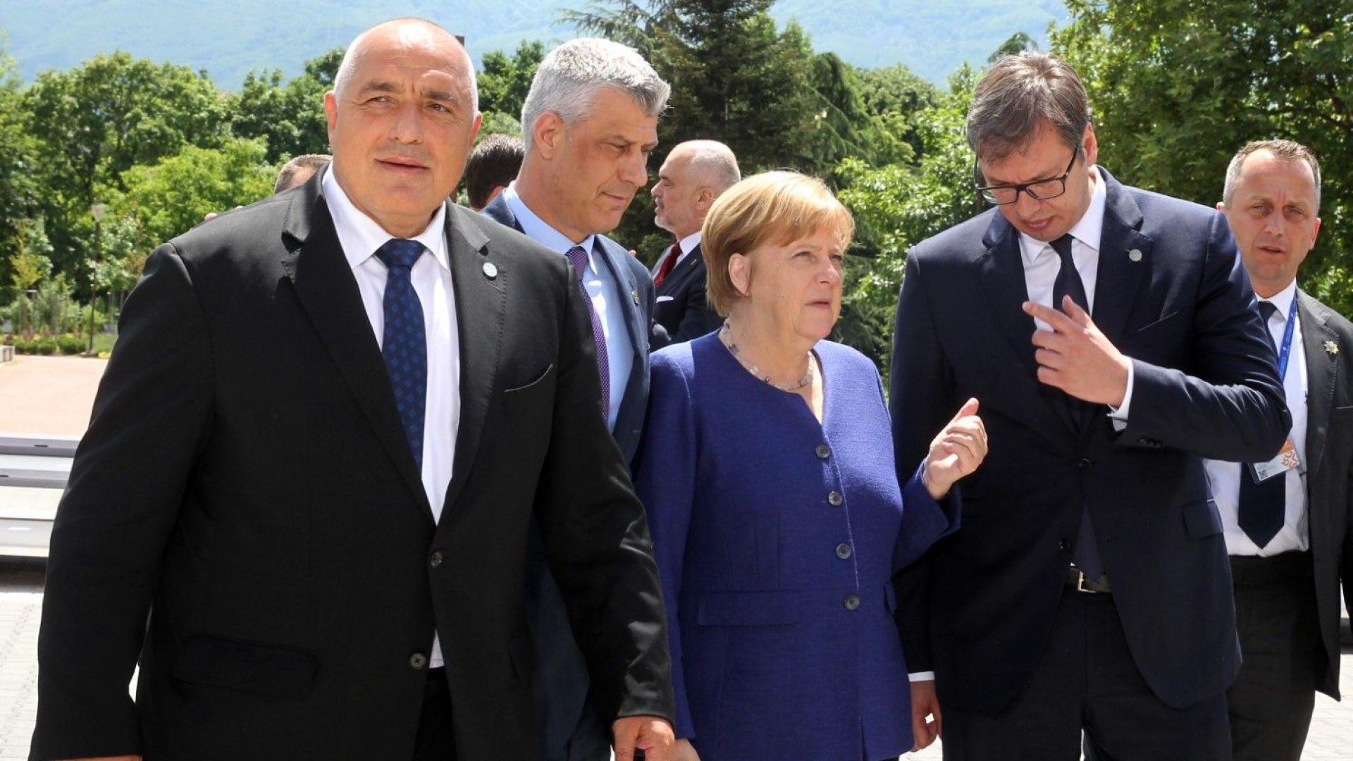 ЕС и Западните Балкани на историческа  среща в София (снимки)