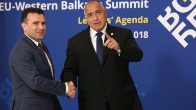 """Зоран Заев се извини на """"приятелите и братята"""" българи"""