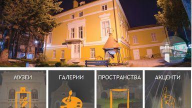"""""""Нощ на музеите"""" в над 50 пространства във Варненско"""
