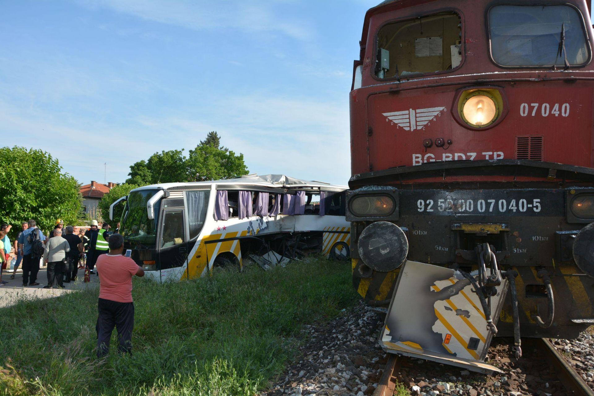 Инцидентът стана в 17:03 часа