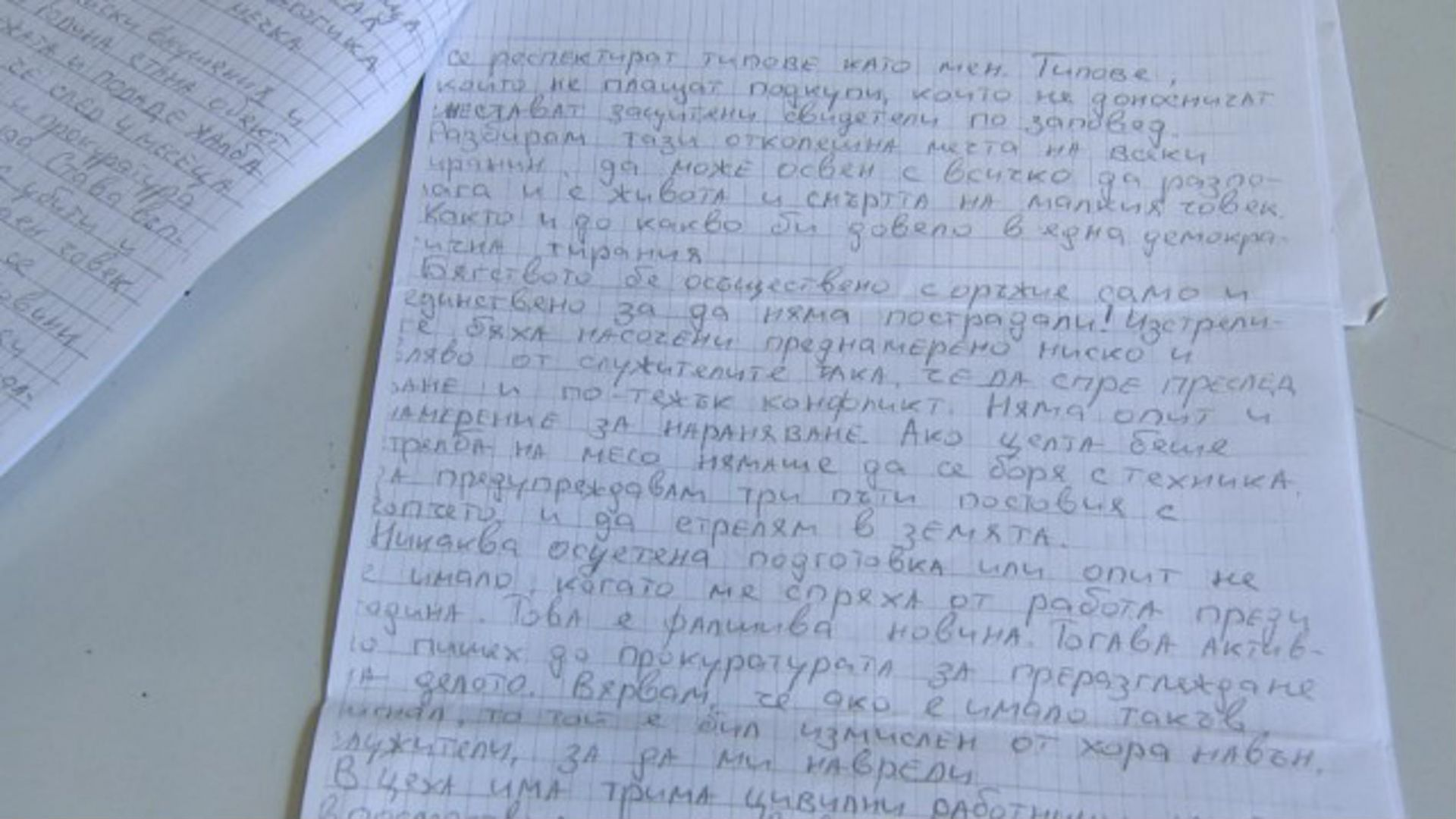 Избягалият от затвора Владимир Пелов с писмо до медии