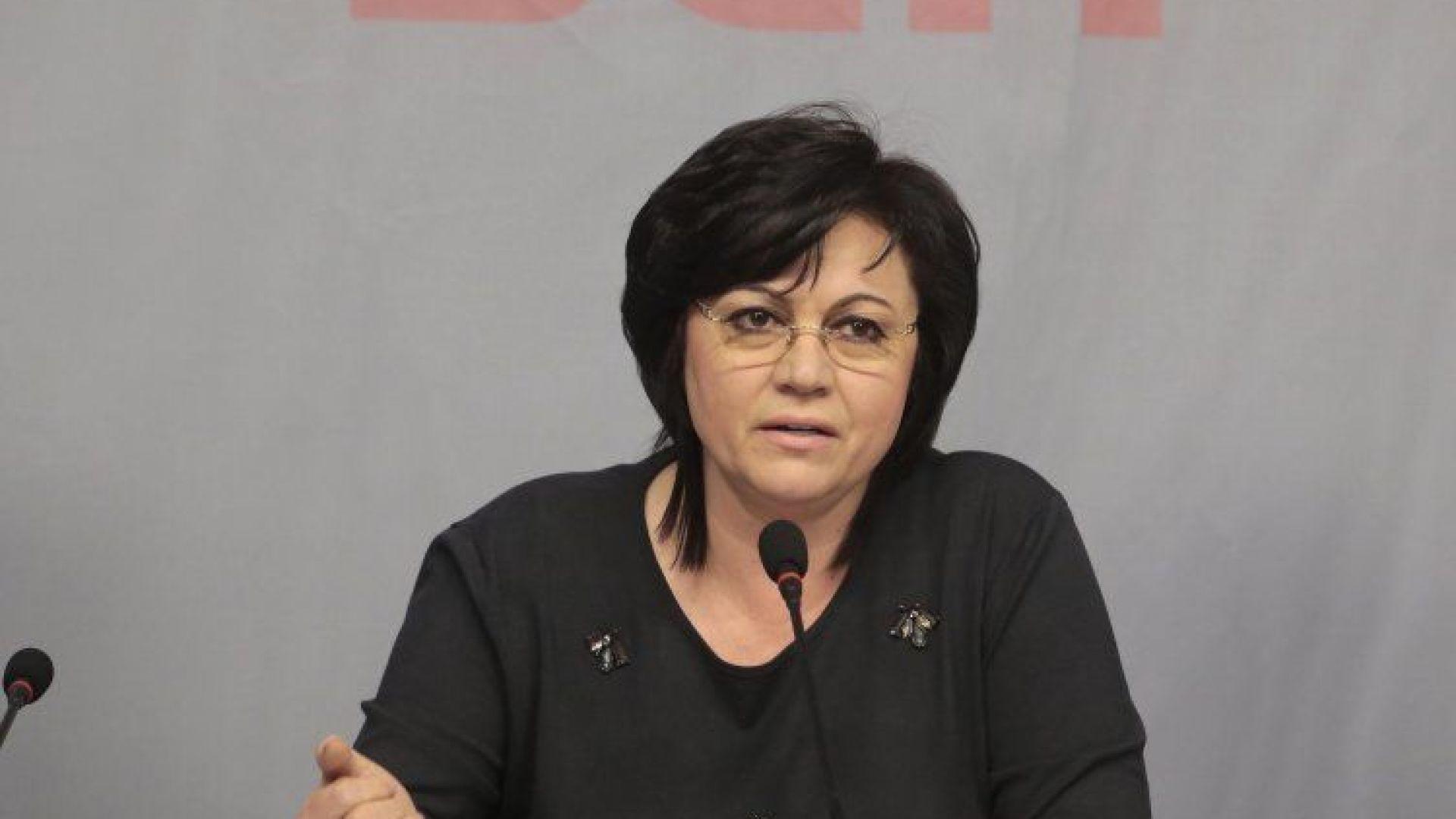 Нинова: Защо Борисов не нахрани евролидерите с палмово масло?