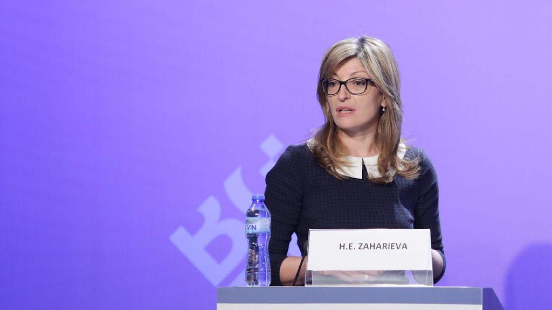 Захариева: Ако се помирим на Балканите ще има инвестиции и работни места